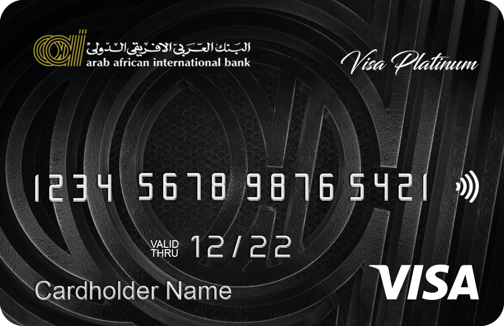 Arab African International Bank - Visa